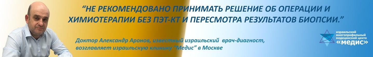 Check-up для женщин в Москве 1